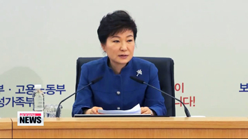 President Park reiterates call for welfare-growth system