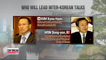 Two Koreas to hold high-level meeting on Wednesday