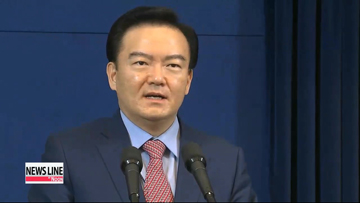 South Korea: inter-Korean talks opportunity to gauge intentions