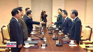 Two Koreas to hold another round of high-level talks on Friday