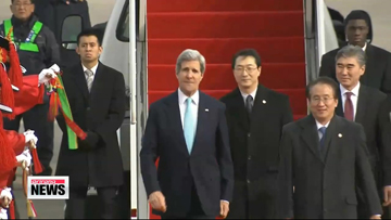 Kerry arrives in Seoul