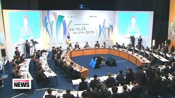 President Park calls for educational reform to reduce private education in Korea