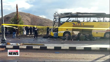Three Koreans killed in Egypt bus bombing, 14 injured