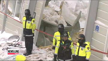 Ten dead, more than 100 injured after building collapses in Gyeongju