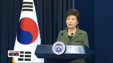 President Park unveils details of 3-year economic innovation plan