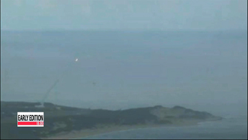 North Korea fires seven additional short-range projectiles into East Sea