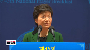 President Park vows to get rid of welfare 'blind spots' in society
