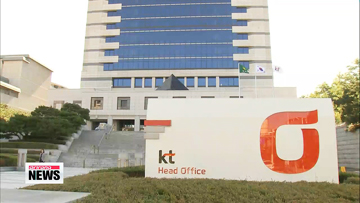 KT Telecom website hacked, data of 12 million clients compromised