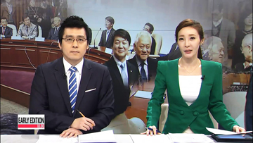 Two opposition party leaders to become co-leaders of new party