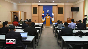 South Korea, Japan to hold vice ministerial-level talks in Seoul