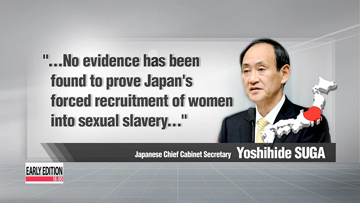 South Korea slams Japan for remarks on comfort women
