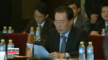 China's 6-party nuclear envoy makes surprise visit to Pyongyang