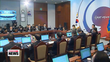 President Park urges parliament to pass nuclear security bill