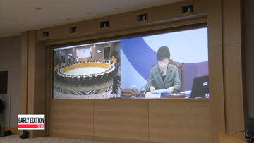 Korea scrambles to pass nuclear security-related bill