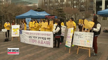 Korean students hold on-campus protests for comfort women