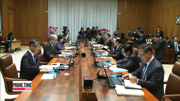 Gov't sources: Korea, Japan, U.S. may hold trilateral talks next week