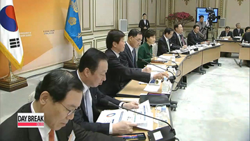 President Park highlights regulatory reforms needed for job creation