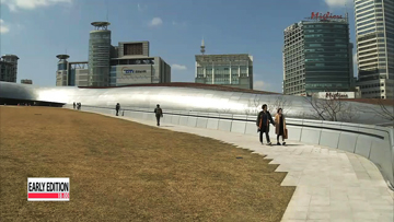 Dongdaemun Design Plaza opens to the public