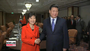 Leaders of South Korea, China discuss North Korean nuclear issue in The Hague
