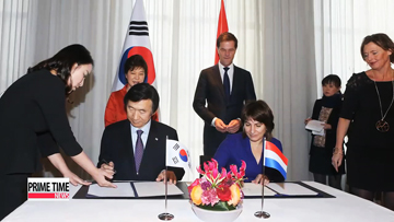President Park holds summit with Dutch prime minister,