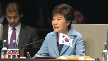 President Park lays out nuclear security plan at Nuclear Security Summit