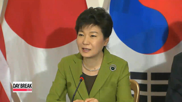 President Park calls for coordinated response from Korea, U.S., Japan against N. Korea's nuclear program