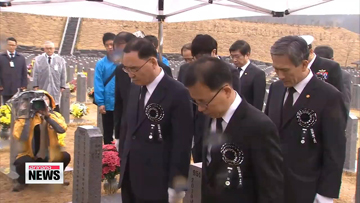 Memorial service held on 4th anniversary of Cheonan sinking