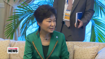 President Park on 4-day state visit to Germany
