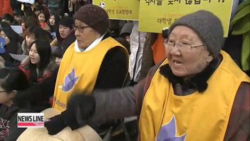 Civic groups from two Koreas to discuss