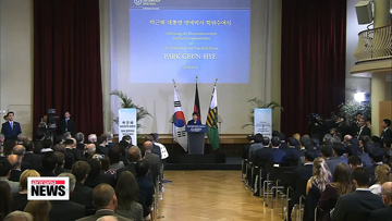 President Park proposes plan to lay groundwork for reunification of two Koreas