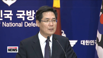 South Korea sees no signs of new provocation from North Korea