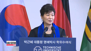 South Korea slams North Korea for slandering President Park