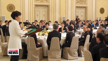 President Park asks diplomats to focus on achieving peaceful reunification