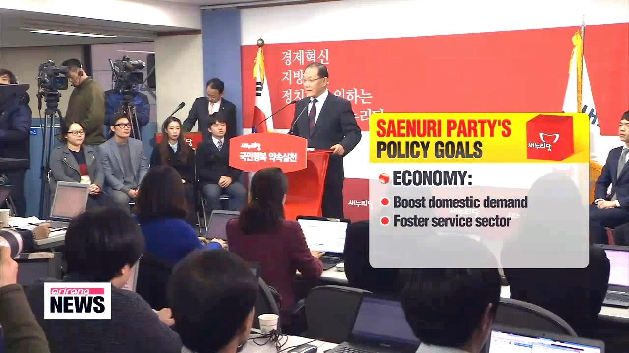 Saenuri Party chief stresses reform of public sector, reunification