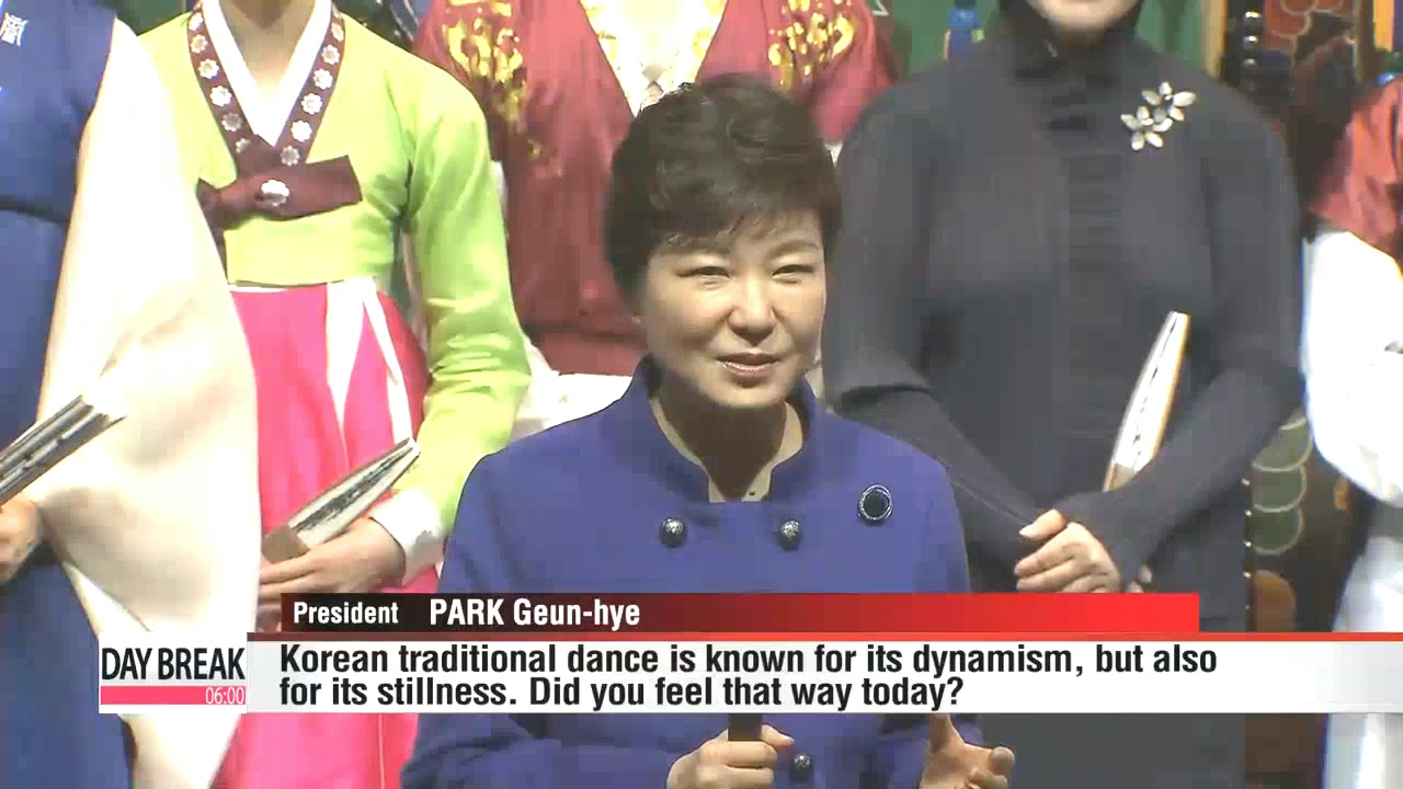 President Park seeks to connect with Swiss people through cultural events