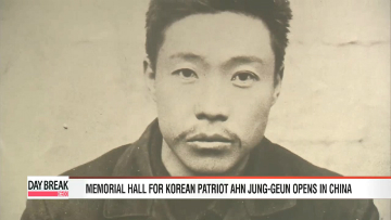 Ahn Jung-geun memorial opens in China
