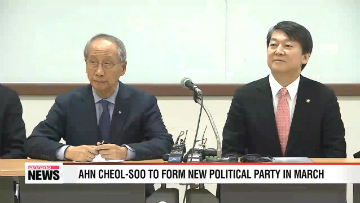 Ahn Cheol-soo's new political party to launch in March