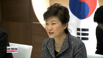 President Park calls for further investment in Korea in Davos
