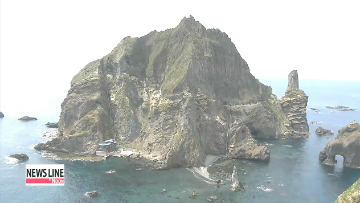Japan revises teaching guideline claiming Dokdo is its territory