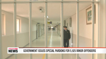 Korean government issues special pardons for nearly 6,000 minor offenders ahead of Lunar New Year