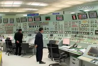 Reactor No.1 to Resume Operation at Kori Nuclear Power Plant