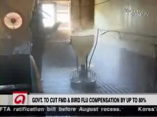 Govt. to Cut FMD & Bird Flu Compensation by up to 80%