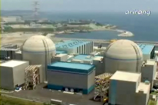 NEA Director-General Visits Kori Nuclear Power Plant