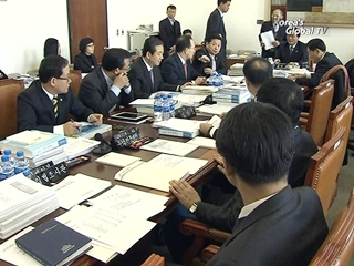 Korean Lawmakers Reach Bipartisan Agreement on 2012 Budget Bill