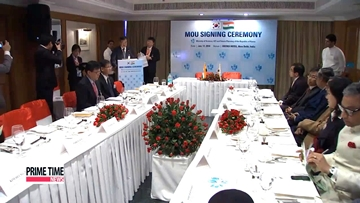 Arirang TV signs MOU with Indian broadcaster Doordarshan
