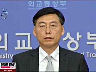 Preparations On Its Way for Seoul Nuclear Security Summit