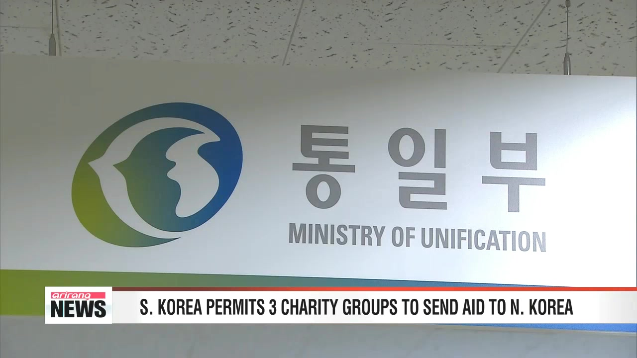S. Korea greenlights N. Korea aid packages from three charity groups