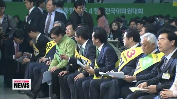 Korea's main opposition party changes name and elects new leader