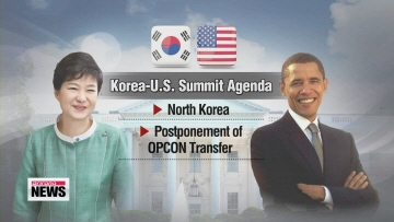 Pres. Park's summit agenda with Pres. Obama