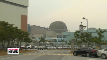 Korea's nuclear authority approves resumption of Hanul 5 reactor